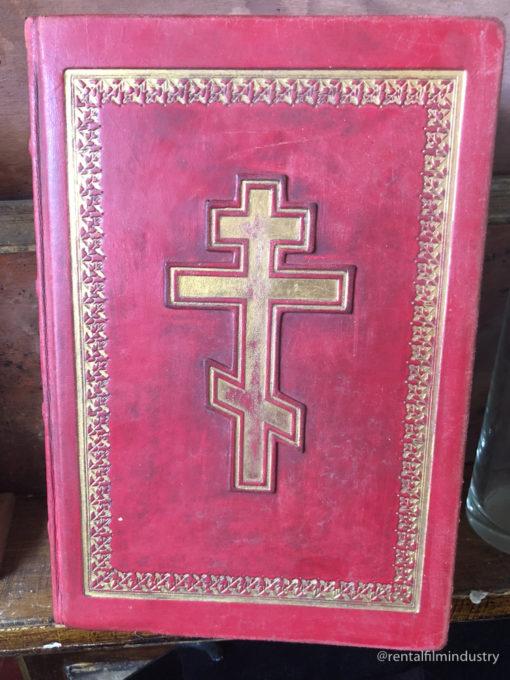 Dettagli e oggettistica chiesa bibbia