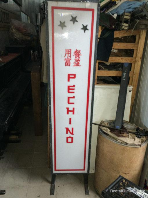 Insegna ristorante cinese da terra moderna