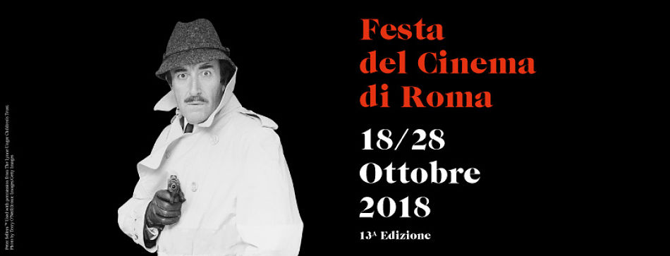Tredicesima edizione della Festa del Cinema di Roma